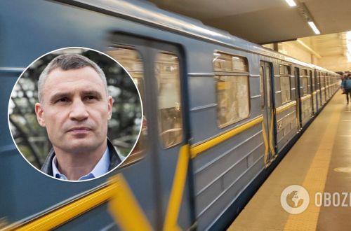 Кличко рассказал подробности повышения стоимости проезда в Киеве