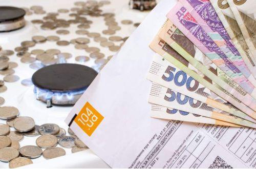 Годовые и месячные тарифы на газ: сколько придется платить украинцам