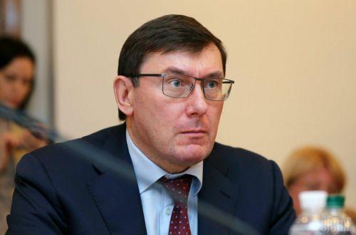 Луценко считает обвинения против Медведчука недостоверными