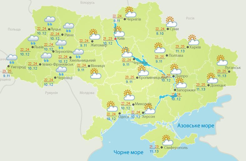 Прогноз погоди на 25 травня