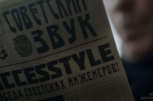 """""""Ненавижу детей"""": у Rammstein вышел клип о пионерах"""