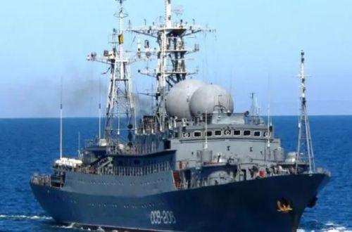 Российский корабль разведки подкрался к Гавайям