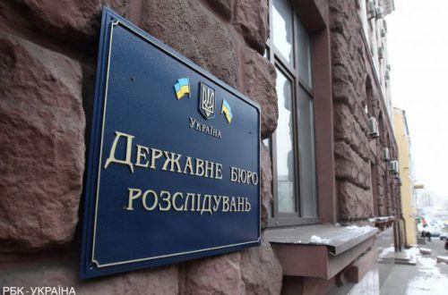 """""""Мошенничество в крупных размерах"""": задержали замглавы Черниговской ОГА"""