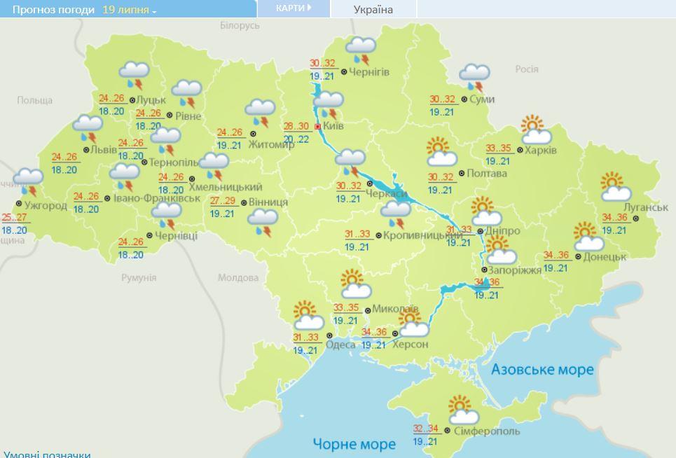 В Украину идет северный цилон: в каких регионах похолодает