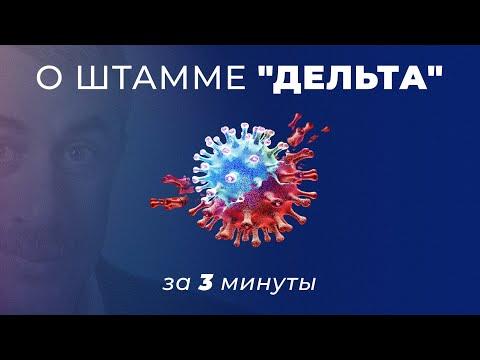 Комаровский назвал главные причины кашля у детей