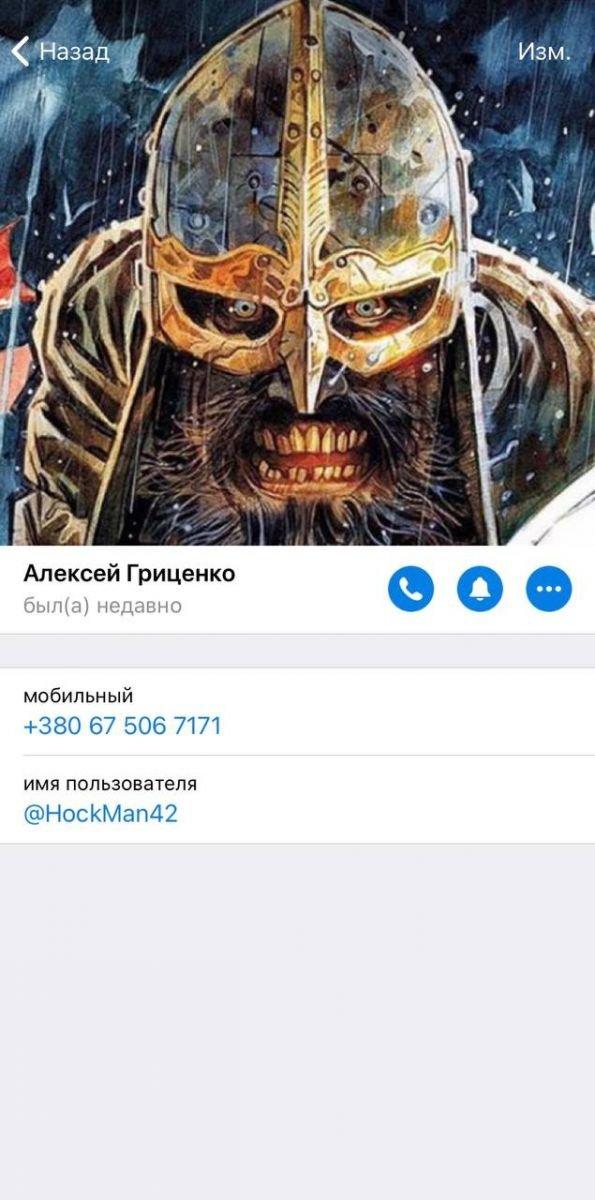 В соцсети слили переписку советника Кличко о застройке озера Вырлица, - СМИ