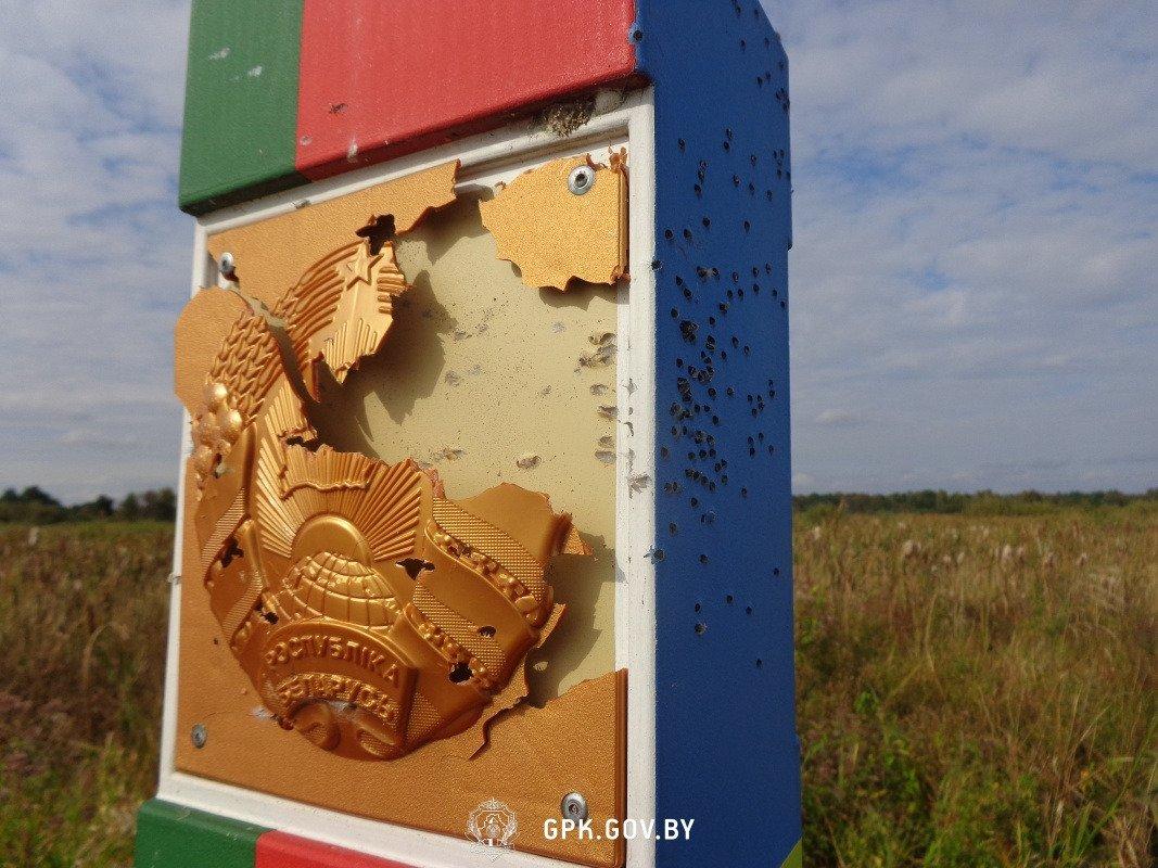 Беларусь обвинила Украину в атаке на свою границу