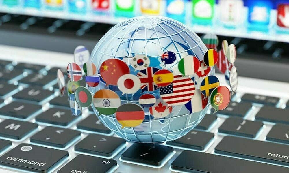 Послуги професійного перекладу текстів і документів