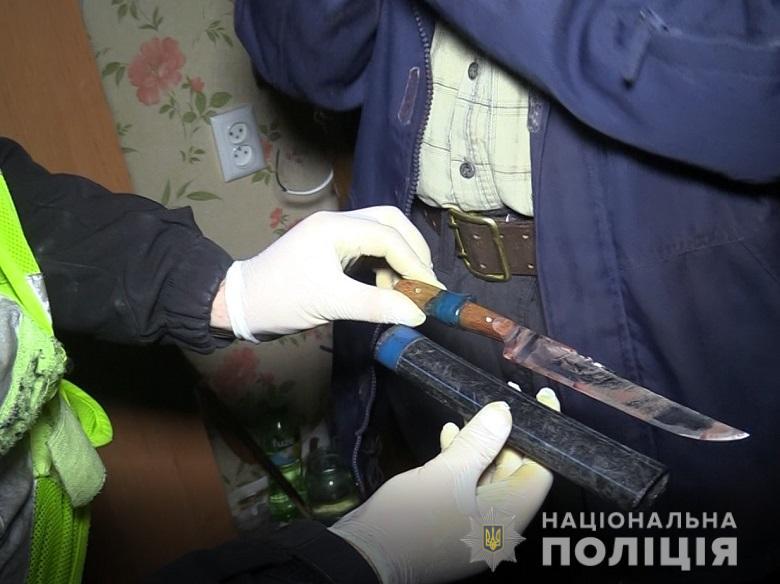 В Киеве отец зарезал собственного сына